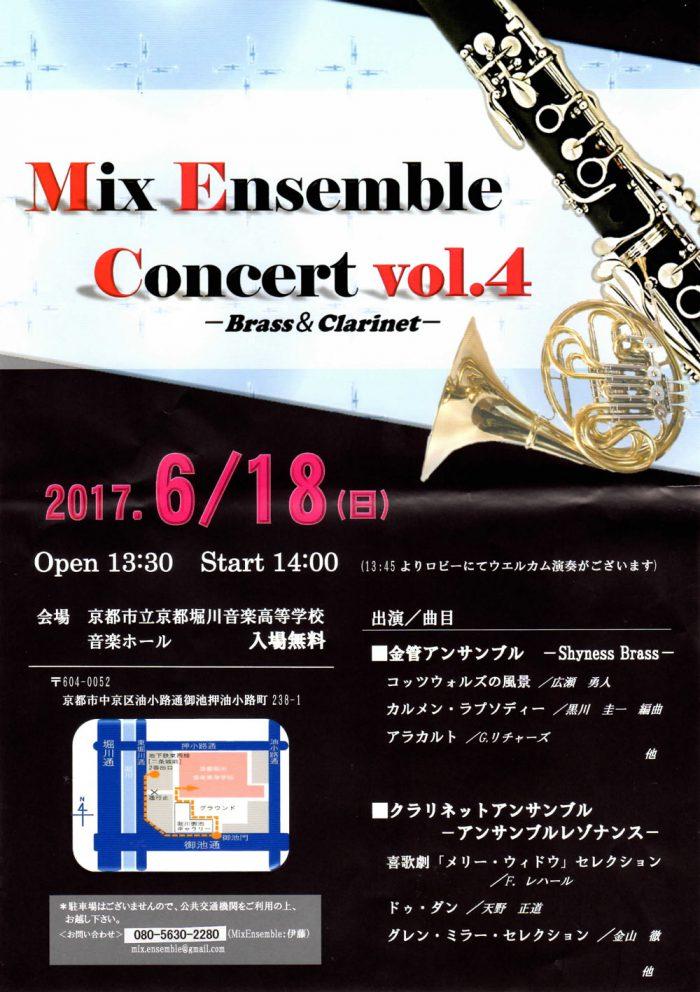 Mix Ensemble Concert vol.4 のチラシ画像