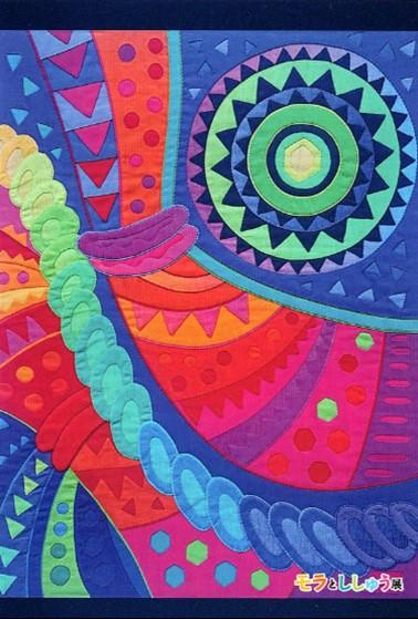 モラと刺繍展チラシ画像上面